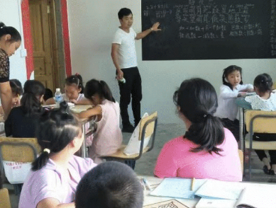"""Summer 2019 – Countryside """"Summer Classroom and Reading Room"""" to Help Children, Baixiang Village, Youyang County, Chongqing, China"""